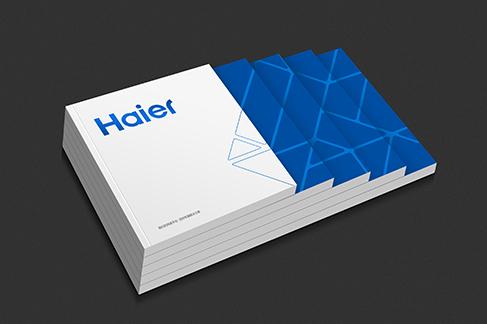 海尔集团 企业形象画册
