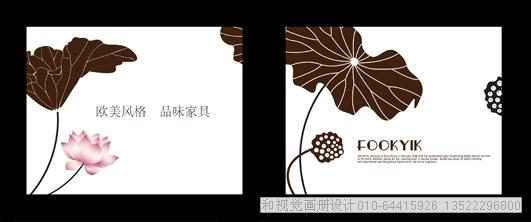 福溢家具上海店灯箱海报设计画册设计,宣传册设计,北京画册设计,企业画册设计 作品分享 行业分类 工业 工程 查看图片