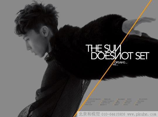 不落的太阳—张佑赫演唱会宣传册画册设计