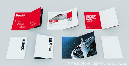 北京园博会海报_三一集团企业画册画册设计,宣传册设计,北京画册设计,企业画册 ...